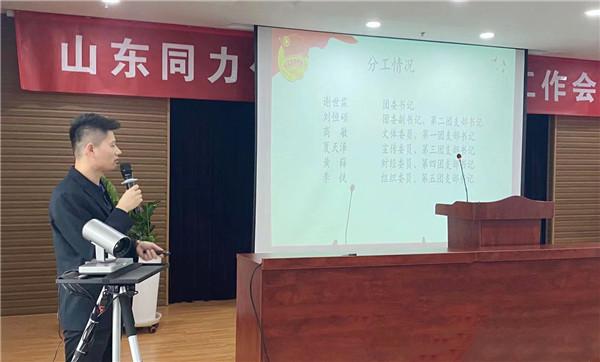 寰俊鍥剧墖_20210105134151_鍓湰.jpg